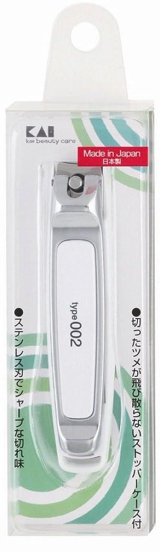 ドキドキ完全に乾くアーサー貝印 DFツメキリtype002M KE0614