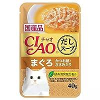お買得セット いなば CIAO(チャオ) だしスープ まぐろ かつお節・ささみ入り 40g 国産 3袋入