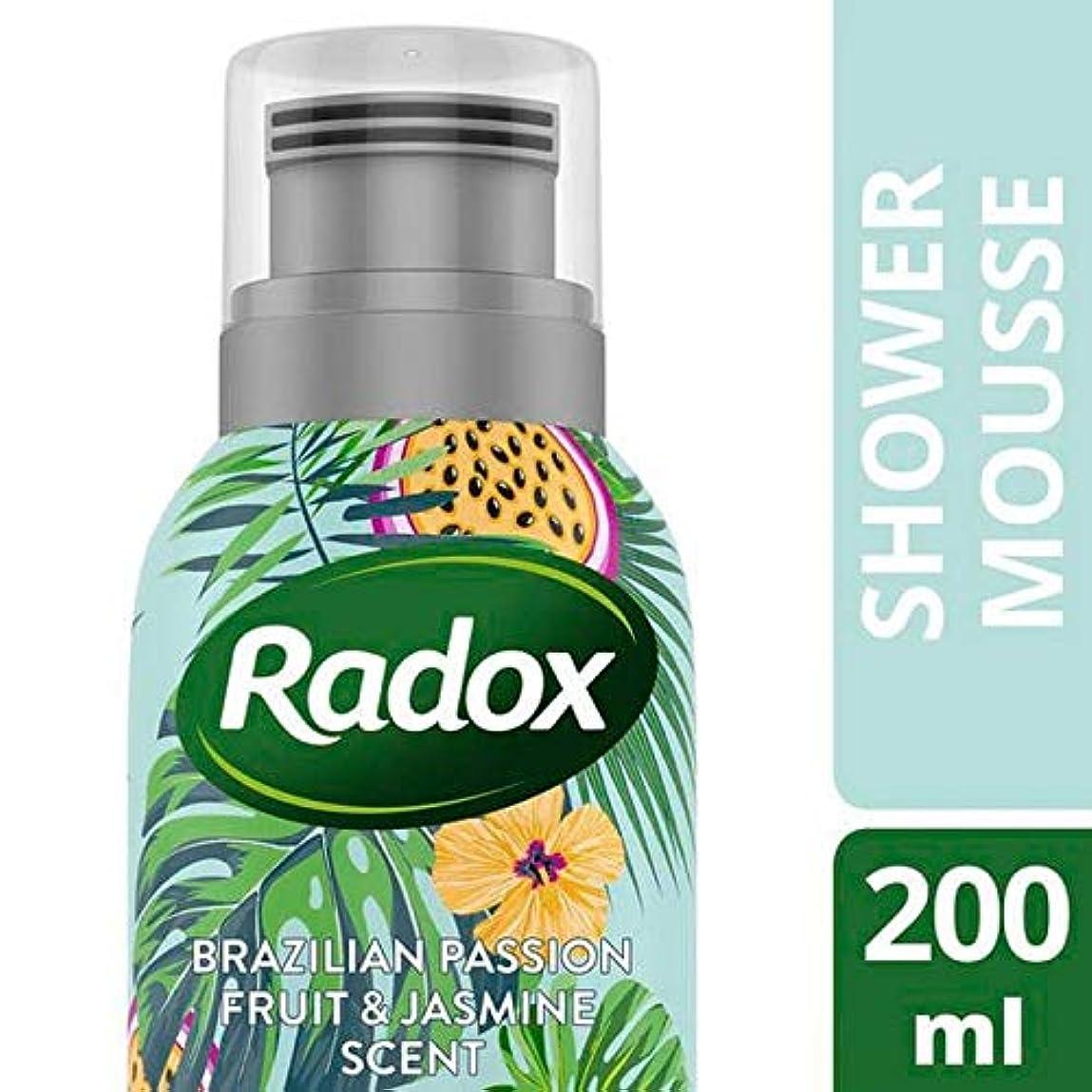 農業フォロー明確に[Radox] あなたの日差しシャワームース200ミリリットルをRadox見つけます - Radox Find your sunshine Shower Mousse 200 ML [並行輸入品]