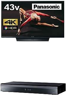 【セット販売】 パナソニック 43V型 液晶テレビ ビエラ TH-43FX750 4K / 1TB ブルーレイレコーダー 4Kチューナー内蔵 W録画対応 DIGA DMR-4W100