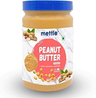 swasthum Mettle 100% All Natural Peanut Butter (Crunchy), 907g (Unsweetened, Non-GMO, Gluten Free, Vegan)