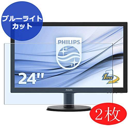 VacFun 2 Piezas Filtro Luz Azul Protector de Pantalla para Philips 243V5LHSB/27 23.6