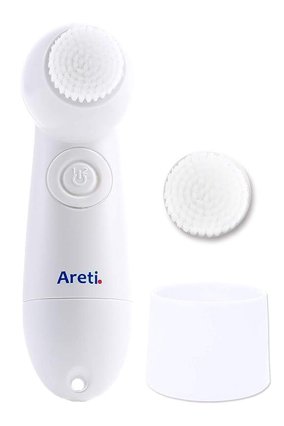 刃偶然の革命的Areti【日本公式販売品】洗顔ブラシ 電動 1年保証 替えブラシ スタンド付き IPX7 防水 毛穴 ケア