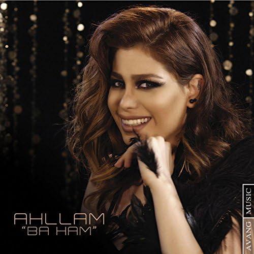 Ahllam