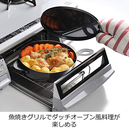 オークス日本製レイエグリルダッチオーブンLS1507