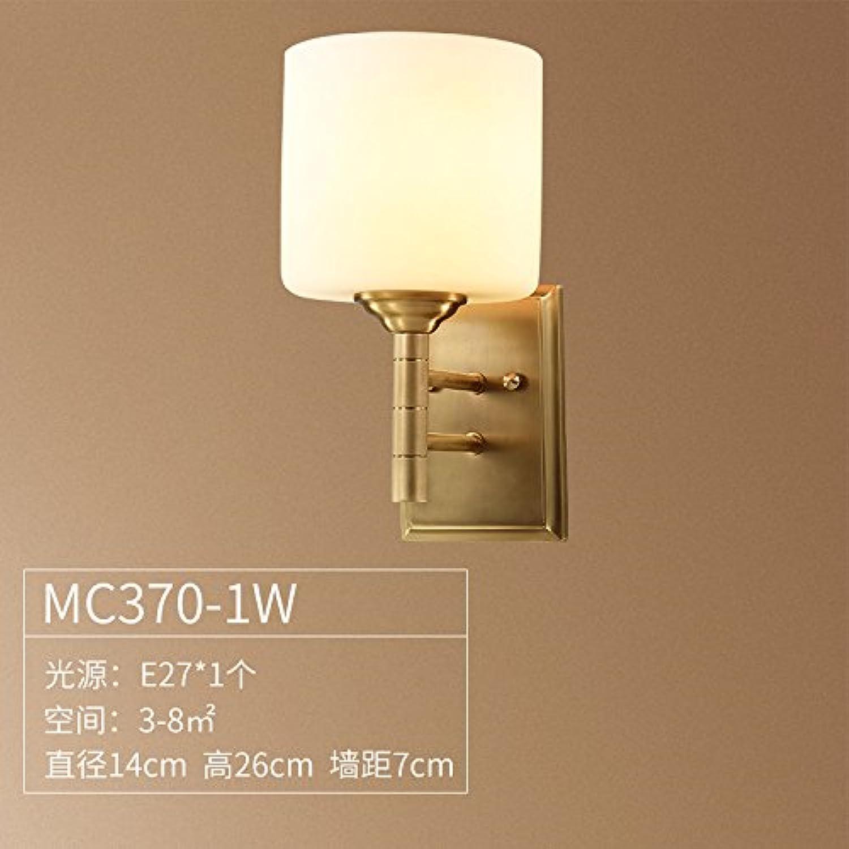 StiefelU LED Wandleuchte nach oben und unten Wandleuchten Messing Kopfteil Schlafzimmer Arbeitszimmer Wandleuchten Wandleuchten off road Single, MC 370-1 (W)