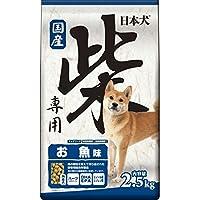 (まとめ買い)イースター 日本犬 柴専用 お魚味 2.5kg 犬用 ドッグフード 【×3】