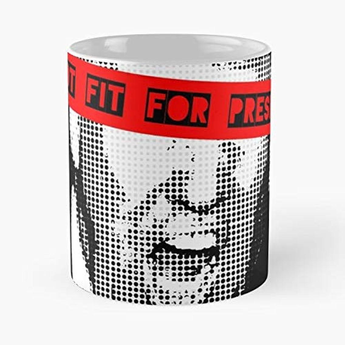 Donald Trump 2016 Election Tower Trumpism Coffee Mugs 11 Oz
