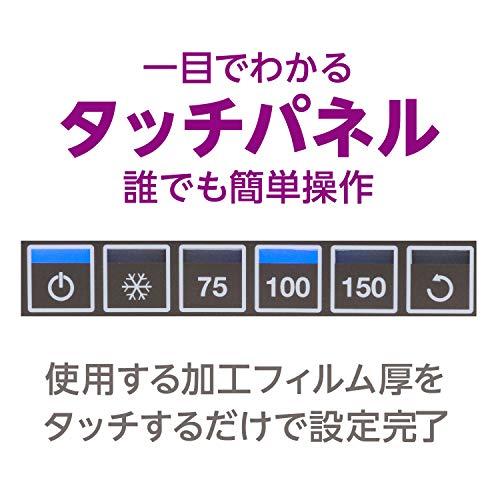 ライツ『iLamOfficeProA3(LLMOPA3)』