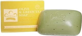 Bar Soap (Olive & Green Tea) 3pk by Nubian Heritage