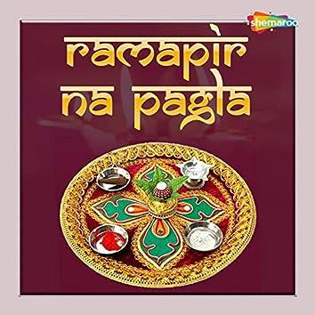 Ramapir Na Pagla