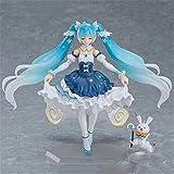 Future Princess Anime Carácter Modelo Virtual Cantante muñeca Juguetes periféricos, Regalos de cumpleaños para niñas-un Set