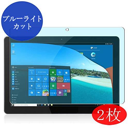 VacFun 2 Piezas Filtro Luz Azul Protector de Pantalla Compatible con Teclast TBook 12 Pro 12.2