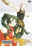 SoltyRei Vol.8[GDDS-1068][DVD]