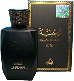 Raghba For Men Spray Perfume By Lattafa Perfumes 100 ml