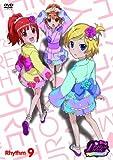 プリティーリズム・オーロラドリーム Rhythm 9[AVBA-49077][DVD]