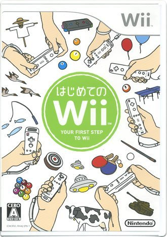 Wiiソフト はじめてのWii(ソフト単品)の詳細を見る