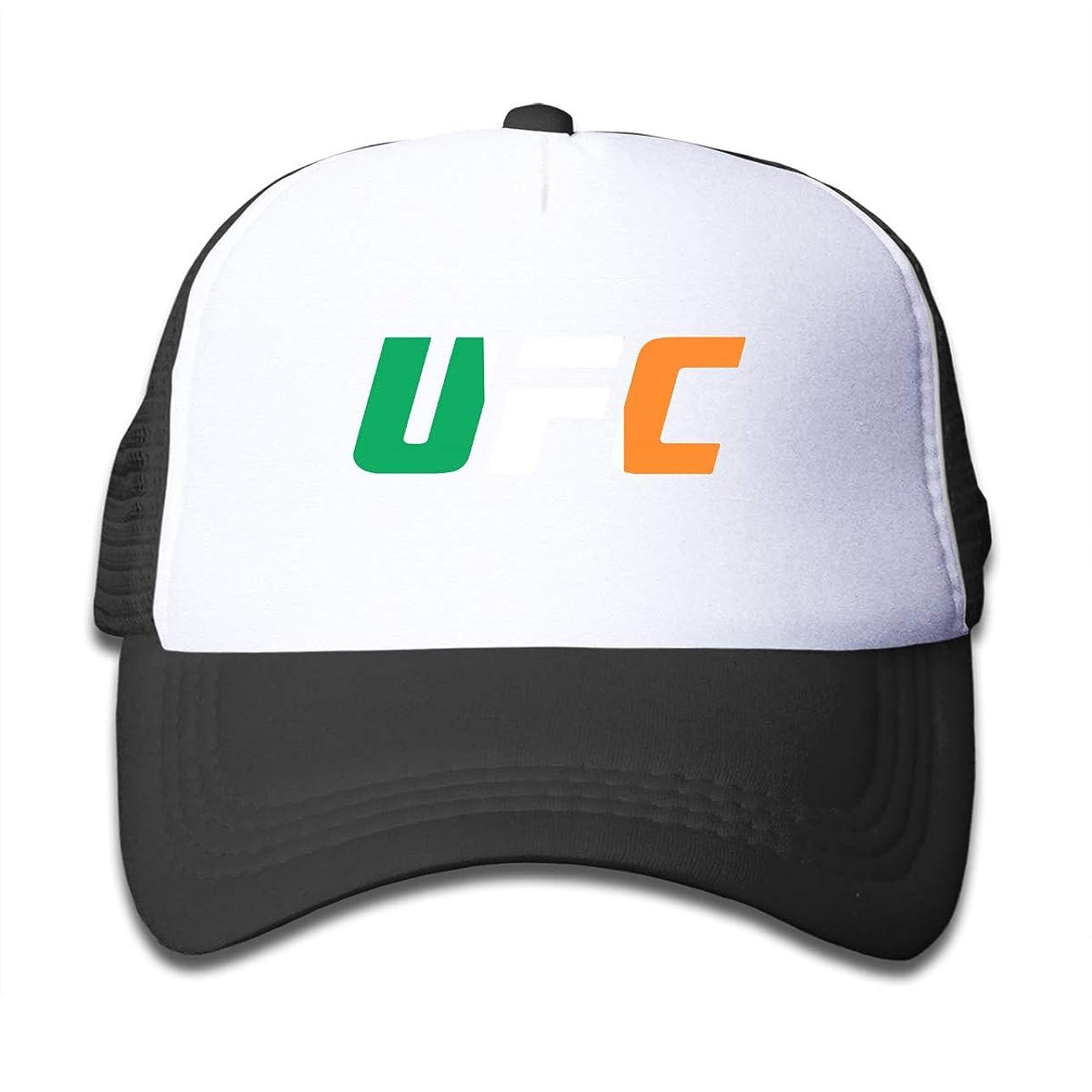 興味フォアタイプ接触総合格闘技 メッシュキャップ キッズ スポーツ帽子 調整可能 野球 遠足 運転 アウトドアなど 速乾性 通気 学生 オールシーズン適用 子供の帽子 日焼け防止