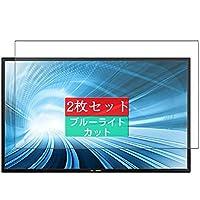 2枚 Sukix ブルーライトカット フィルム 、 Samsung ED32D ED-D Series 32インチ ディスプレイ モニター 向けの 液晶保護フィルム ブルーライトカットフィルム シート シール 保護フィルム(非 ガラスフィルム 強化ガラス ガラス )