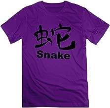 Artphoto Men's Kanji - Snake T-Shirt