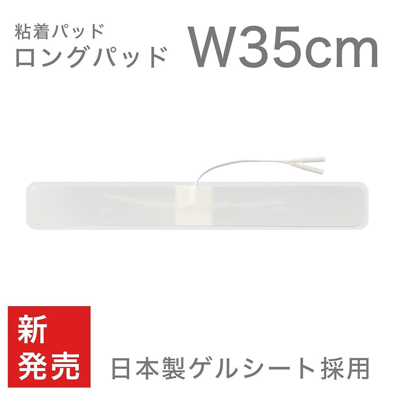 挽く病気だと思うハックTOP TOUCH 粘着パッド ロングパッド 4x35cm【日本製高品質ゲルシート採用】