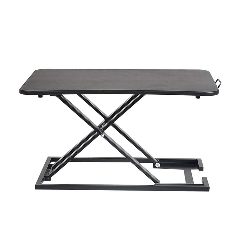 シソーラス野なじゃないZXQZ 折りたたみ式テーブル、黒調節可能なラップトップデスクポータブルスタンディングデスクホームタブレットスタンド学生デスク高さ調節可能 ティーテーブル