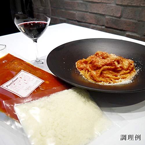 パスタソース 高級 イタリアン レストラン 虎ノ門タニーチャ特製 アマトリチャーナ 2人前380g グラナバダーノチーズパウダー付き