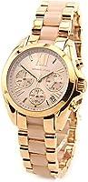 Michael Kors MK6066 Metal Round Analog Watch for Women - Rose Gold