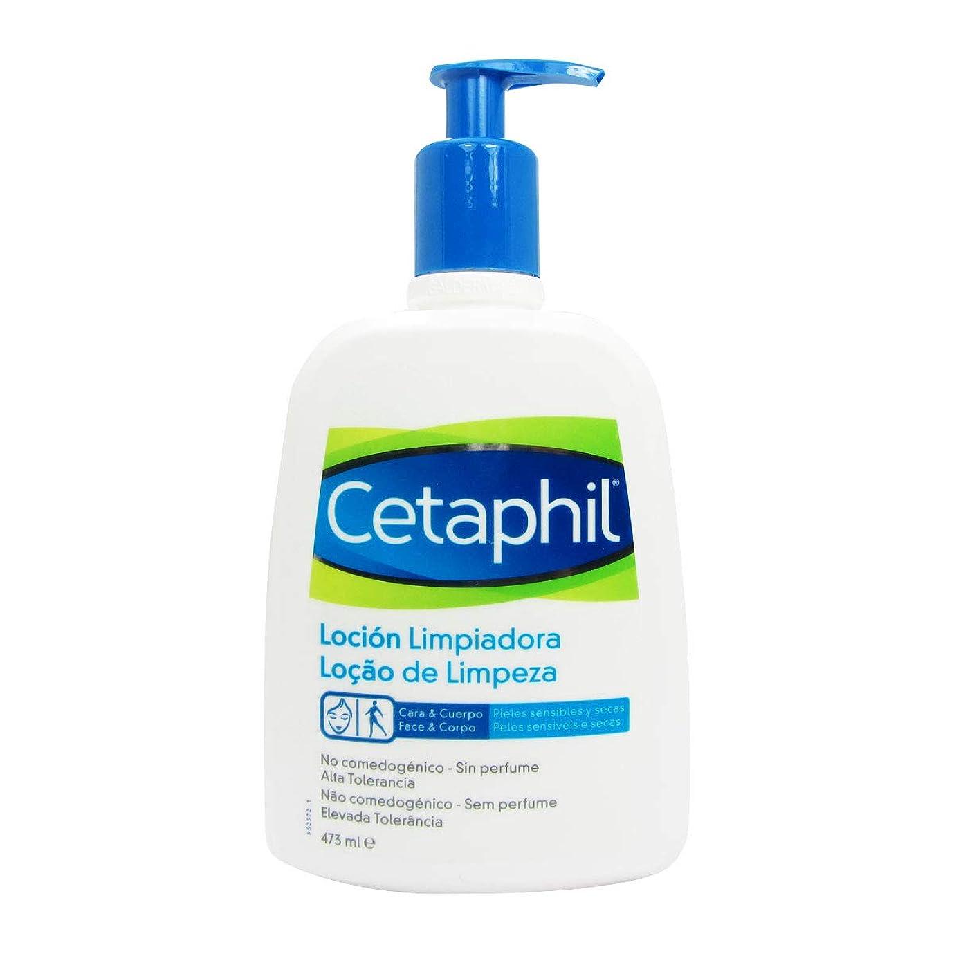 レオナルドダ病者子孫Cetaphil Cleansing Lotion473ml [並行輸入品]