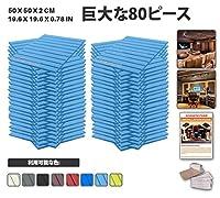 エースパンチ 新しい 80ピースセットライトブルー 500 x 500 x 20 mm フラットウェッジ 東京防音 ポリウレタン 吸音材 アコースティックフォーム AP1035