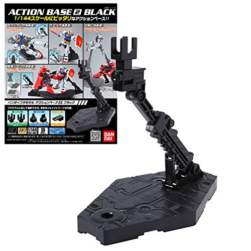 BANDAI SPIRITS アクションベース 2 ブラック プラモデル MK59577