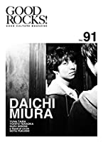 GOOD ROCKS!(グッド・ロックス) Vol.91