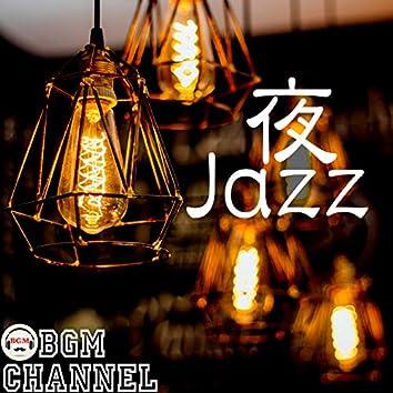 夜Jazz