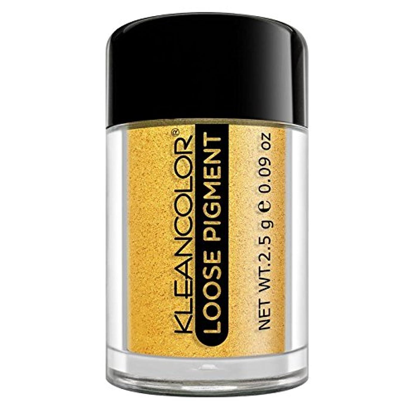 用心する登るディスコKLEANCOLOR Loose Pigment Eyeshadow - Sunburst (並行輸入品)