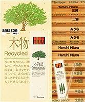 Tombowトンボ鉛筆 木物語LA-KEA HB 名入れ付き鉛筆 連絡方法は商品説明に記載