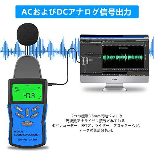 AP-882Aデジタル騒音計、ノイズメーター、レンジ30-130dBA/30-130dBc、デジタルLCDディスプレイ付き、AC/DC出力、バックライト、棒グラフ(電池含む)