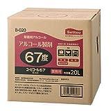除菌用アルコール製剤(食品添加物) ユービコール67 20L