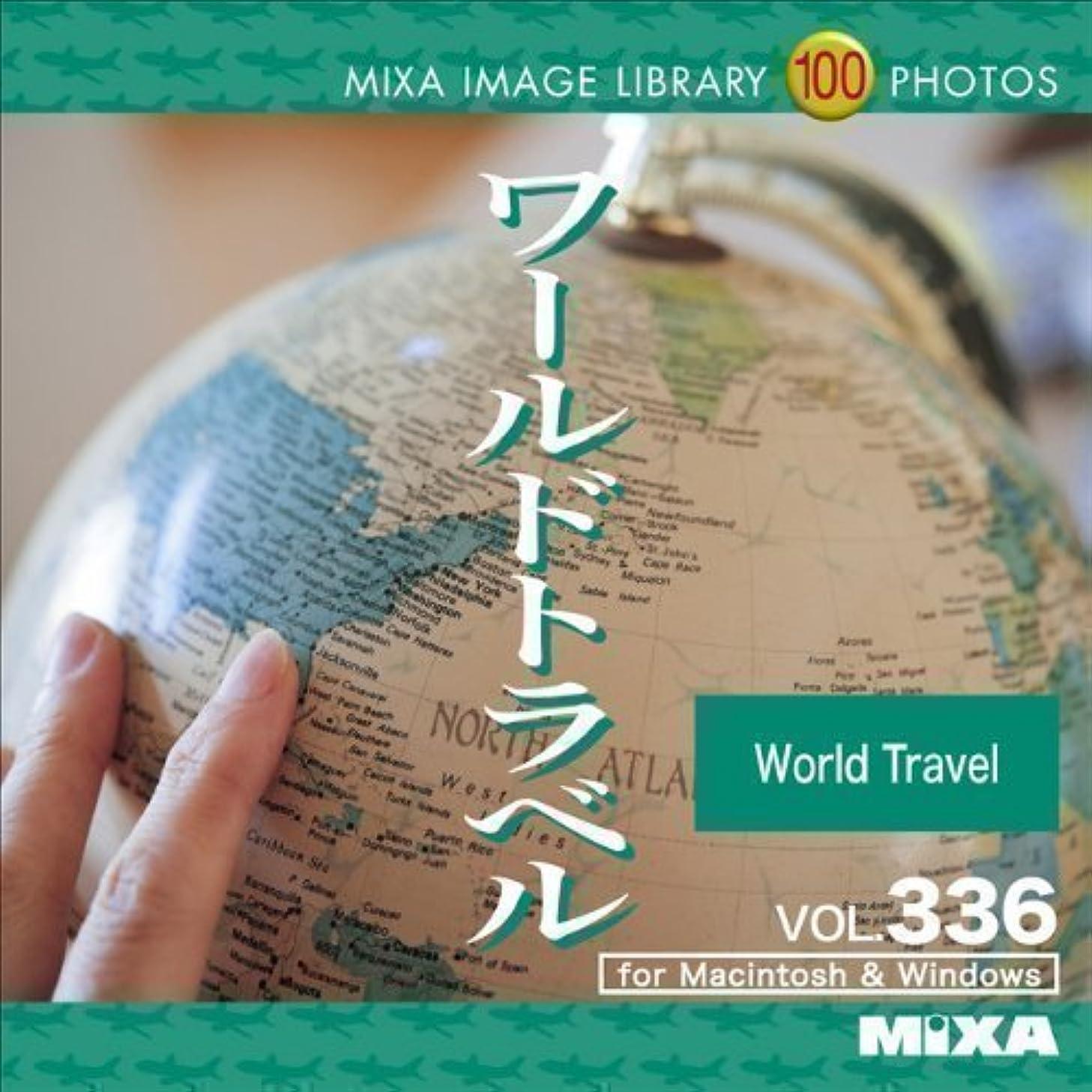 チェスポゴスティックジャンプ壁MIXA IMAGE LIBRARY Vol.336 ワールドトラベル