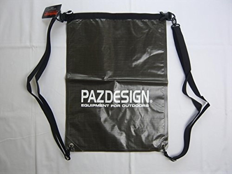 パズデザイン 渓流バッグ スプラッシュバック PAC-206 スモーク M