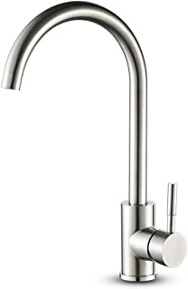 ROVOGO Single Handle High-Arc Kitchen Sink Faucet, 304 Stainless Steel Bar&Prep Faucet with Bubble Aerator, 360 Degree Rotation Spout Water Mixer Tap