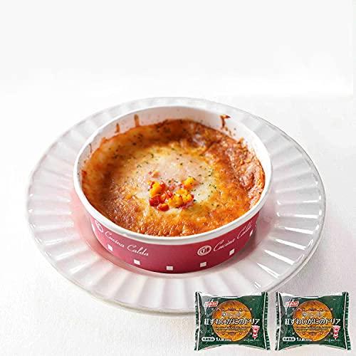 冷凍食品 業務用 ニッスイ ドリア FF紅ずわいがにドリア 200g 2個セット クチーナ・カルダ