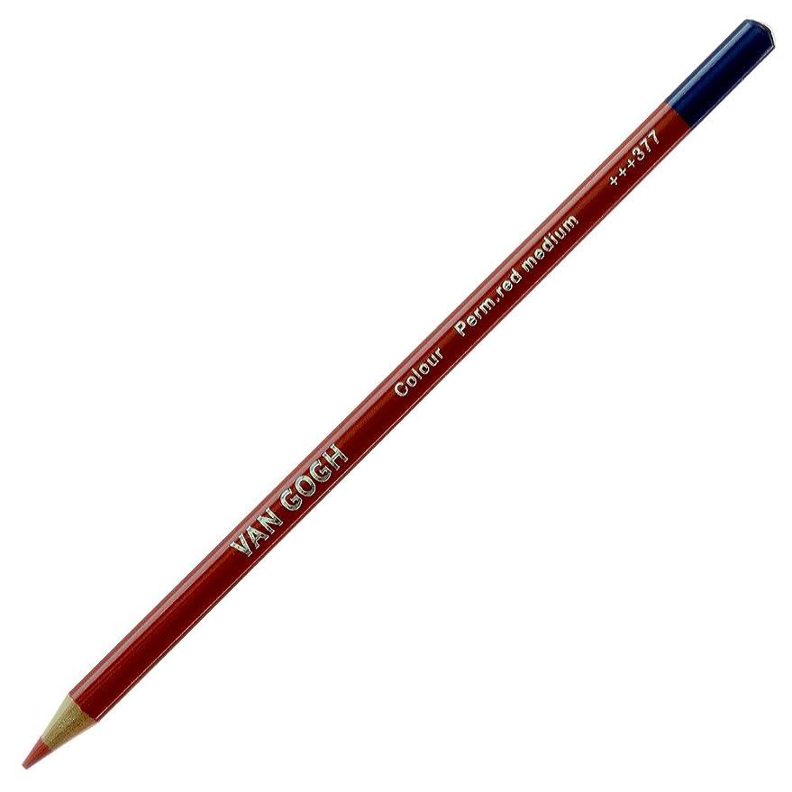 ポンドショップ制約ヴァンゴッホ 色鉛筆 T9773-377-0 パーマネントレッドミディアム