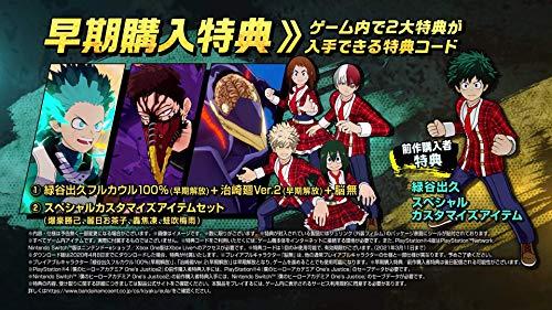 僕のヒーローアカデミア One's Justice2 -Switch
