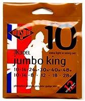 RotoSound JK30EL アコースティック 12弦ギター用 1セット