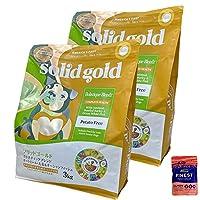 ソリッドゴールド・ホリスティックブレンド (低カロリー、老犬・肥満犬用) 3kg×2 「正規 品」 (プレゼント付=Fish4サーモンムース)