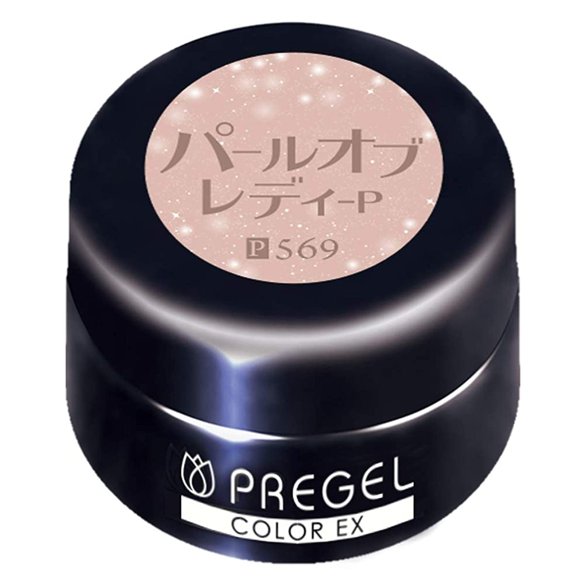注ぎます階下怠感PRE GEL(プリジェル) PRE GEL カラージェル カラーEX パールオブレディ-P 3g PG-CE569 UV/LED対応 ジェルネイル