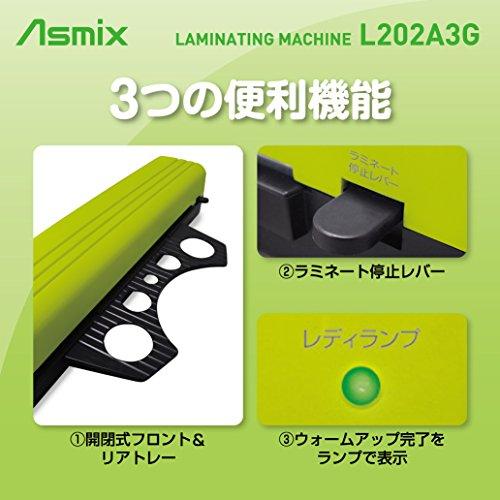 アスカAsmixラミネーターA3グリーンL202A3G