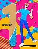 うらみちお兄さん vol.1[Blu-ray/ブルーレイ]