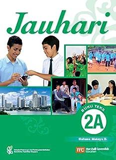 Malay Language 'B' Textbook 2A for Secondary Schools (Jauhari)