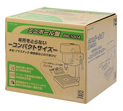 Takagi(高儀)『EARTHMANミニボール盤(BB-100A)』